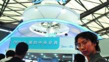 首届北京财务共享服务和外包峰会 ——为企业在中国的共享服务策略提供经验和增加价值