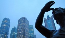 第四届中国衍生品峰会将在上海举办