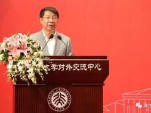 史耀斌:当前PPP市场建设工作的重点是规范发展、防控风险、促进可持续发展