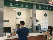 中国管理会计沙龙:大数据背景下的医院管理会计探讨
