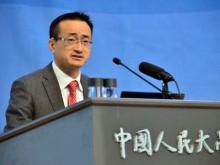 人大国发院:未来中国宏观经济运行呈现八大特征