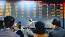 """朱敏红、张奥平:市场应避免对新三板做市指数跌破千点产生""""晕轮效应"""""""