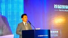 王绪华:健康产业投资呈三大趋势