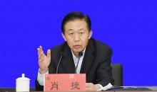 全国财政工作会议在京召开