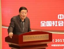 楼继伟:推进事权划分改革 夯实国家治理基础