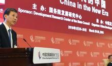 刘昆:全球视角下的中国财税体制改革