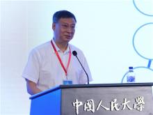李礼辉:本轮金融业扩大开放与严监管同步