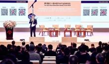 第十六届中国汽车产业高峰论坛成功举办  共论未来出行领域的挑战与机遇