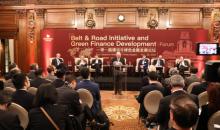 """""""一带一路建设与绿色金融发展论坛""""在英举行"""