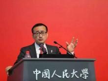 人大国发院:2019年是中国经济新常态新阶段的关键一年