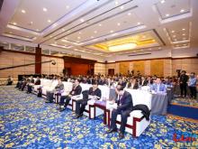 2019中国数字普惠金融大会圆满召开