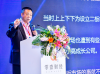 零壹财经2019新金融春季峰会:发现科技价值,探寻未来发展趋势