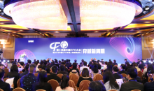 第十四届中国CFO大会隆重召开 2018中国CFO年度人物揭晓