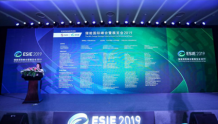 ESIE2019盛大开幕  共创储能新时代
