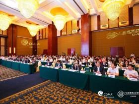 2019 CGMA100 北亚管理会计领袖峰会顺利召开
