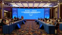 镇江航空航天产业(北京)高质量发展合作恳谈会在京召开