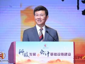 """李扣庆:强化会计基础设施 助力落实""""一带一路""""倡议"""