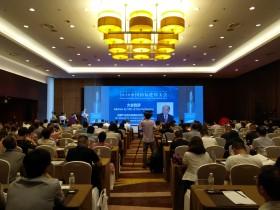 """2019中国国际肥料大会在京召开—汇聚肥料企业""""出海""""新合力"""