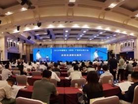 """深化""""粤港澳大湾区""""经贸对接——镇江牵手深圳达成百亿合作"""