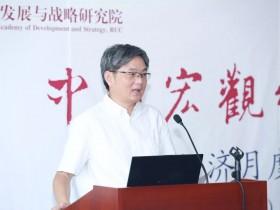 """""""中国宏观经济论坛""""之 宏观经济月度数据分析会(2019年9月)在中国人民大学举行"""