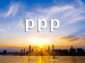 首期《PPP资产交易规则》专家解读会在天金所举办 首批PPP资产交易项目落地指日可待