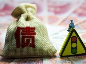 助力地方政府隐性债务化解——政府隐性债务化解与平台公司转型合作联席会在京举行