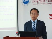 中国宏观经济论坛:加大宏观经济政策的逆周期调节力度
