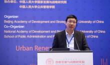 """第二届首都发展高端论坛在京举办,聚焦""""新城发展与老城更新"""""""