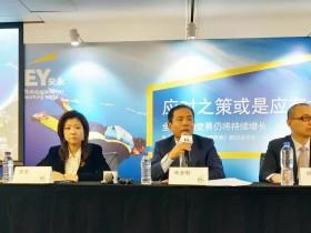 安永:资本市场信心稳健,并购交易将持续增长