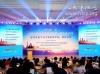 第三届金融学科年会召开,聚焦全球变局下的中国金融开放