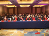 2019·新时代企业家年会暨中国优秀企业盛典12月在北京举办