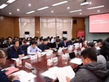 """第四届首都治理论坛""""城市之治:街道改革与发展""""在京举行"""