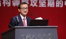 中国宏观经济论坛:2020年中国经济增长的区间管理目标宜设为5.5%-6%