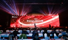 奋进新时代 探索新动能 ——第21届北大光华新年论坛在京举行