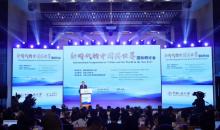 """聚焦""""新时代的中国与世界""""——年底最高层次国际研讨会在京举办"""