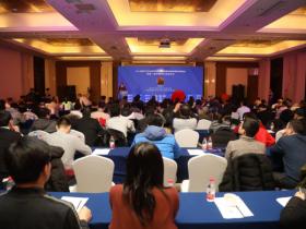 第五届中国金融发展峰会暨第一届中融联企业家年会12月在北京举行