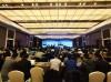 """2019全球能源转型高层论坛在京举行,北京未来科学城""""能源谷""""规划同期发布"""