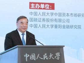 中国上市公司协会会长宋志平:资本市场正在稳中向好