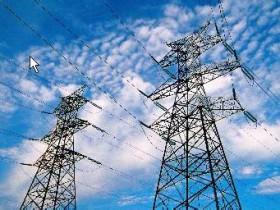 安永:中国电力行业稳步健康发展 科技赋能促价值提升