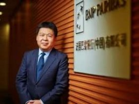 法巴中国CEO赖长庚:上海建设成为国际金融中心是必然趋势