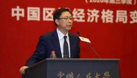 中国宏观经济分析与预测报告(2020年第三季度)发布要坚守:中国区域经济格局变动与增长极重构