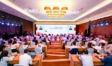 2020全球PE论坛成功举办