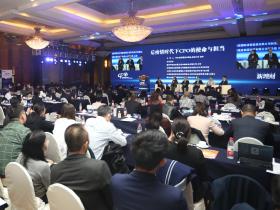 第十五届中国CFO大会顺利召开 2019中国CFO年度人物揭晓