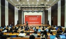 """聚焦""""迈向双循环新格局的中国宏观经济"""",CMF年度报告重磅发布"""
