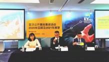 安永:2020年上海证券交易所IPO数量全球第一