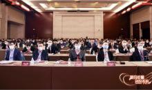 2020政信产业高峰论坛暨第五届中国PPP投资论坛成功举办
