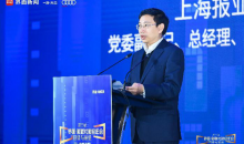 感知中国经济脉动:第三届【界面•财联社财经年会】成功在沪举办