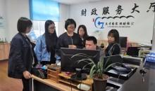 """相城:推进财政改革,国库集中支付电子化""""全覆盖"""""""