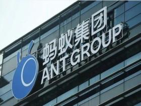 央行副行长潘功胜就金融管理部门约谈蚂蚁集团有关情况答记者问