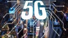 安永:F5G可激发万亿数字经济空间